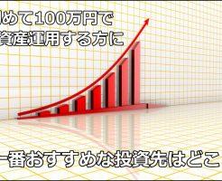 100man2